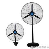 大功率工業電風扇超強力大風力落地壁掛式商用工廠搖頭機械牛角扇 (璐璐)