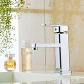 全銅單孔臺盆洗手盆水龍頭衛生間冷熱混水閥洗臉盆面盆單冷水龍頭 造物空間