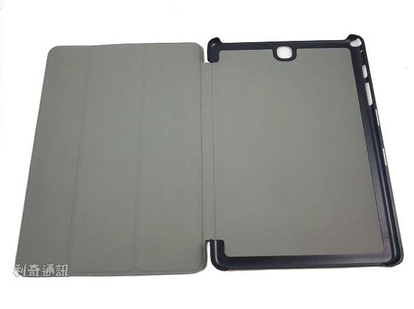 Samsung Galaxy Tab A 9.7 P550 P555 平板 三折皮套