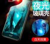 小米手機殼夜光玻璃超薄潮牌個性創意網紅max3【3C玩家】