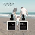 【Orient Retreat登琪爾】純淨居家深層洗髮精250mlX2 (買一送一)
