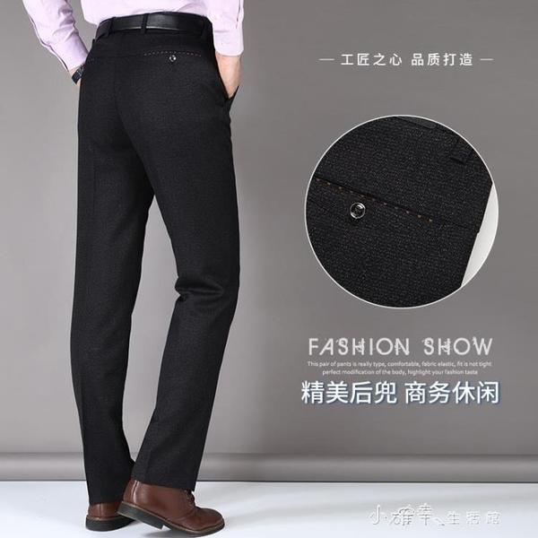 爸爸裝秋季中年男褲子40-50歲直筒寬鬆西褲中老年人男士休閒長褲 新年禮物