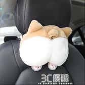 汽車頭枕創意卡通可愛車內靠枕車用頸椎小枕頭車載座椅枕一 3C優購