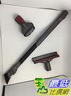 [107玉山最低網] 現貨 Dyson V7 V8 專用 過敏工具組 含 床墊吸頭 硬漬吸頭 彈性狹縫吸頭