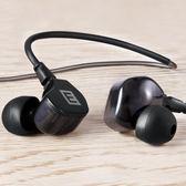 雙動圈四核耳機入耳式HIFI運動耳塞手機K歌通用重低音炮 極客玩家