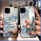 蘋果 iPhone 11 Pro Max XS XR XS MAX iX i8+ i7+ 藍色山水腕繩組 手機殼 全包邊 手袋 支架 可掛繩 保護殼