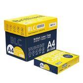 【BLC】 多功能 A4 影印紙 80磅 500張/包 100包/件 (外盒包裝以原廠出貨為準)