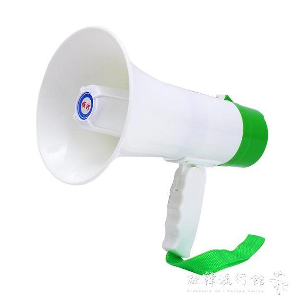 大聲公手持喊話擴音器戶外地攤宣傳叫賣錄音小喇叭可充電大揚聲器   『歐韓流行館』
