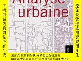 二手書博民逛書店Analyse罕見UrbaineY368185 Philippe