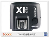Godox 神牛 X1RX 閃光燈 無線電TTL 引閃接收器(公司貨)X1 RX Canon/Nikon/Sony