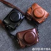 黑卡RX100M6相機包DSC-RX100 M2 M3 M4 M5A M7相機皮套殼復古 (橙子精品)