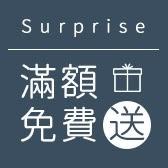 滿888送日本進口BISQUE天然木筷