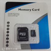 內存卡 64g手機內存卡128g手機通用16GTF卡 32GB儲存卡256g 【創時代3C館】