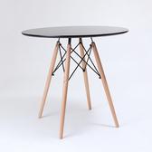 【IDEA】北歐典藏木製大圓桌 休閒桌 餐桌(二色任選/加粗桌腳)黑色