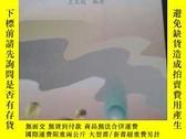 二手書博民逛書店實用塑料成型工藝罕見王文俊編著Y28104 王文俊編著 國防工業