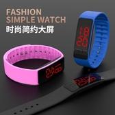 手錶 LED手錶男學生女風情侶潮流黑科技兒童電子表數字顯示初中小型 特賣