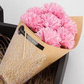 聖誕好物85折 母親節康乃馨玫瑰香皂仿真花花束禮盒送媽媽創意520女友生日禮物