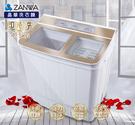 ^聖家^ZANWA晶華 4.5KG節能雙...
