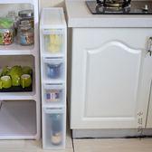 居家家窄縫收納櫃子廚房衛生間收納櫃房間塑膠抽屜式儲物櫃置物架  NMS 小明同學