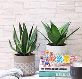 仿真花盆 仿真植物裝飾北歐INS風格創意家居室內擺件臥室花桌面假盆栽擺設 22色