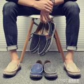 帆布鞋夏季透氣大號帆布鞋一腳蹬懶人大碼休閒布鞋男夏天 溫暖享家