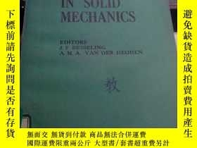 二手書博民逛書店(14)TRENDS罕見IN SOLID MECHANICS ·固體力學的鄒勢Y3701 J,F BESSEL