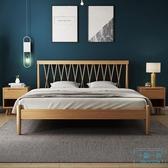 木床 北歐實木床1.8米主臥現代簡約風格原木雙人床1.5日式小戶型民