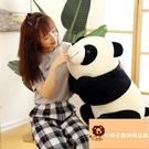 小寵物大熊貓玩具公仔毛絨玩偶禮物可愛【小獅子】