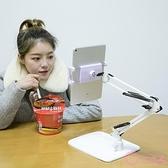 ipad直播平板電腦架子懶人支架床頭手機架桌面宿舍萬能通用床上用