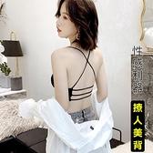 美背文胸罩運動內衣女夏季薄款無鋼圈性感聚攏小胸裹胸背心式抹胸 「雙11狂歡購」