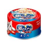 銀湯匙 鮪魚罐頭(70gx24罐/箱)-箱購