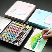 油畫顏料 水彩顏料套裝36色固體水彩顏料盒便攜式鐵盒初學者水粉餅手繪兒童學生用固態