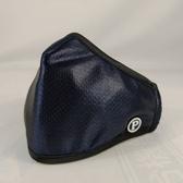 PYX 品業興 P輕薄型口罩- 紫靛藍