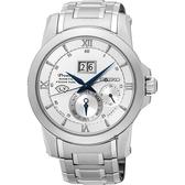 SEIKO 精工 Kinetic 萬年曆大視窗手錶-銀/41mm 7D48-0AR0S(SNP133J1)