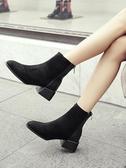 新品馬丁靴女英倫風新款百搭短靴女春秋單靴粗跟小短靴子網紅瘦瘦