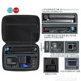 GoPro配件收納包配件ForGopro8/7/6/5大運動相機疆Action防水包便攜數碼盒 【快速出貨】