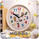DIY可愛小掛鐘創意卡通掛墻兒童鐘錶臥室錶客廳家用涂鴉ins風時鐘  【端午節特惠】