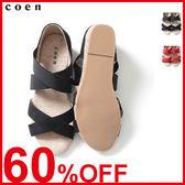 楔型涼鞋 黃麻×仿麂皮 草編鞋 日本品牌【coen】