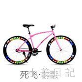 自行車熒光單車倒剎倒騎學生DIY配色男女式實心胎復古2426寸 js8419『小美日記』