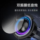 藍芽音響 無線迷你手機超重低音炮戶外家用七彩燈小音響 卡菲婭