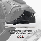 Nike 籃球鞋 Air Jordan 11 Retro GS 25th Anniversary 黑 銀 女鞋 十一代 AJ11【ACS】 378038-011