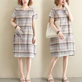 棉麻 日系簡約風配條洋裝-中大尺碼 獨具衣格
