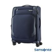 Samsonite 新秀麗 28吋Hexel 智慧型商務收納行李箱(海軍藍)