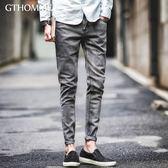 牛仔褲男小腳牛仔褲韓版修身青年淺色顯瘦長褲子男潮 韓版 免運