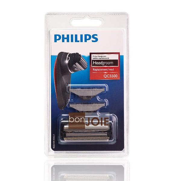 ::bonJOIE:: 美國進口 飛利浦 Philips QC5500/50 替換刀網 (QC5582 QC5580 QC5550 適用) 剪髮器 理髮器 替換刀頭
