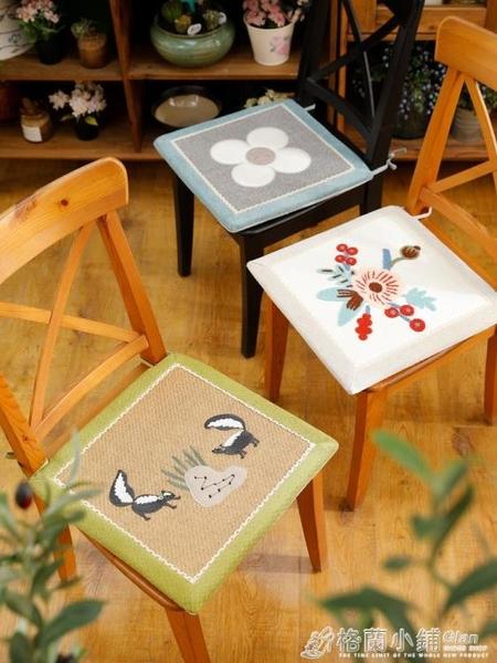 田園魯繡涼席椅墊美式鄉村冰絲涼感坐墊透氣舒適時尚刺繡餐椅墊子 ATF 格蘭小鋪