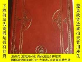 二手書博民逛書店【罕見】1985年出版,Depths of Glory,《尋找光