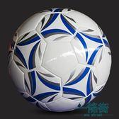 無縫熱粘合貼皮防爆防水比賽訓練足球