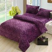 雙人 法蘭絨舖棉冬包兩用被四件組「紫色宮廷風」5x6.2尺 / 即瞬保暖