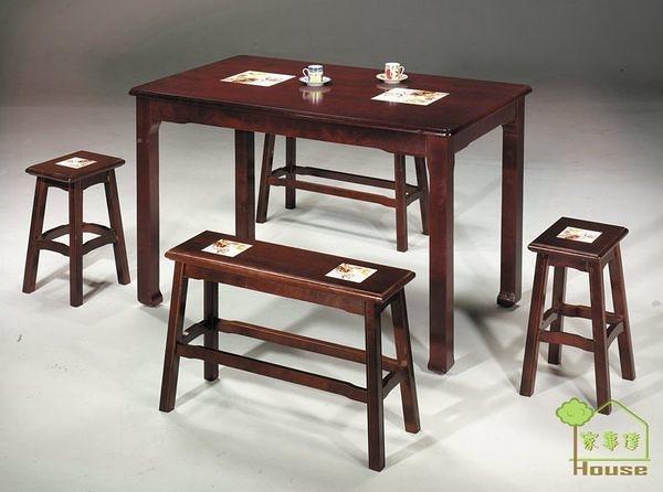 [ 家事達] TMT 手工鑲瓷磚實木餐桌椅組 (TAR722+TAR709x2+TAR710X2) 含椅